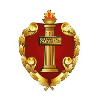 Адвокат в Краснодаре Саломатин Д.А.